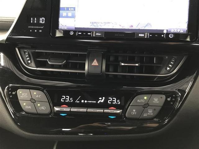 G モード ネロ フルセグ メモリーナビ DVD再生 ミュージックプレイヤー接続可 バックカメラ 衝突被害軽減システム LEDヘッドランプ ワンオーナー(10枚目)
