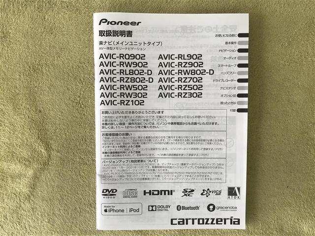 G モード ネロ フルセグ メモリーナビ DVD再生 ミュージックプレイヤー接続可 バックカメラ 衝突被害軽減システム LEDヘッドランプ ワンオーナー(19枚目)