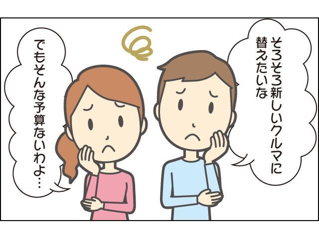 トヨタカローラ名古屋でU-Carをおトクに乗れる方法をご案内いたします。U-Carご検討の方、トヨタカローラ名古屋でおトクに乗りませんか?