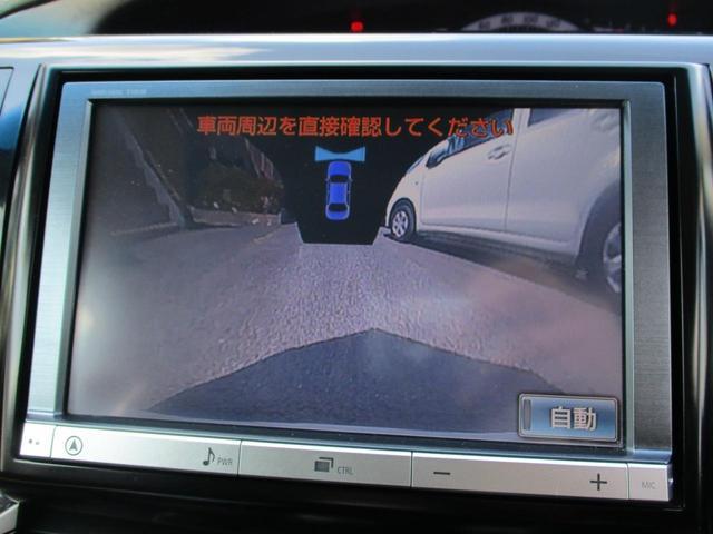 フロントカメラ機能もありますので、死角の部分を確認することができます!