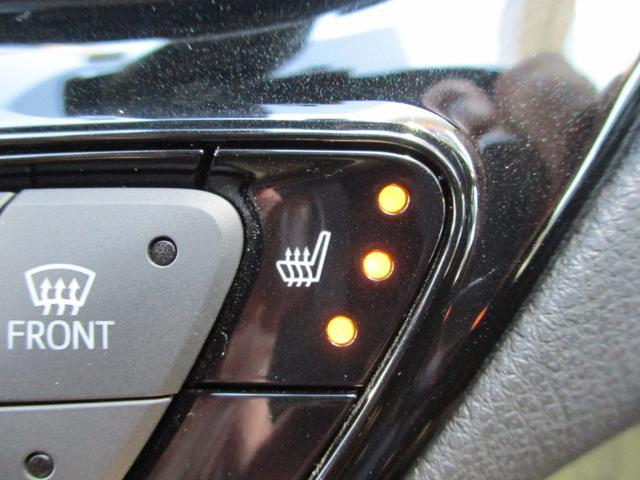 寒がりな方も安心のシートヒーター付きです♪温かさの調整も簡単に出来ますよ!!