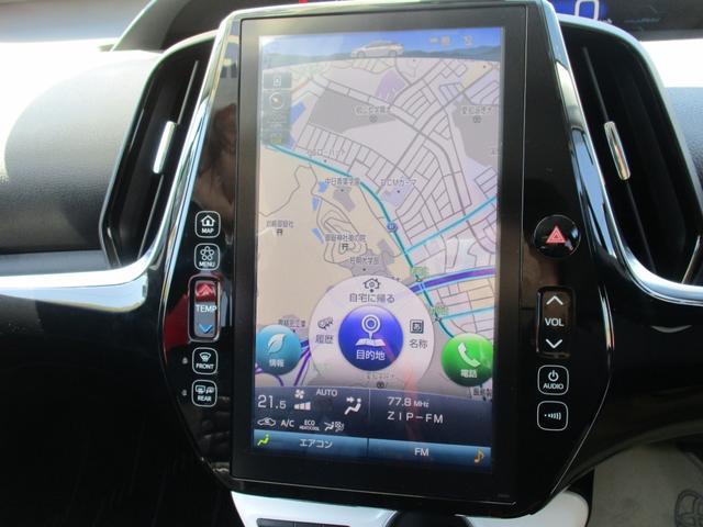 11.6インチのT-Connectナビr搭載のお車になります☆フルセグ放送の視聴も可能です♪