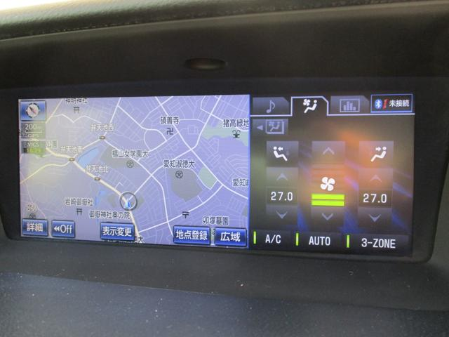 純正のHDDナビ搭載のお車になります☆フルセグ放送の視聴やBluetooth機能もございますよ♪
