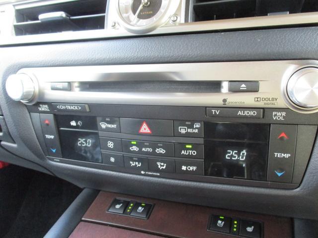 ★オートエアコン★室温設定をして頂くだけで、自動で室温を調節してくれます☆風量・風向を自動的に変えてくれるのでとても便利です☆