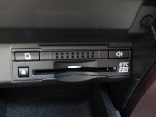 RX450h バージョンL サンルーフ 革シート ETC(18枚目)