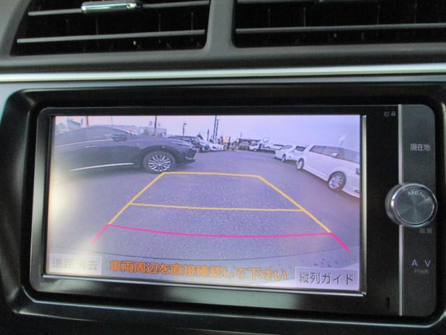 ハイブリッド Gパッケージ SDナビ ETC バックカメラ(18枚目)