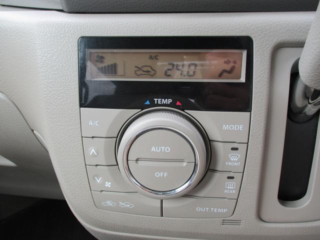 「マツダ」「フレアワゴン」「コンパクトカー」「愛知県」の中古車15
