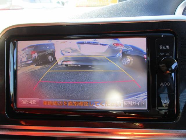 お車の駐車が苦手な方、不安な方も安心のバックモニター付きです☆車庫入れなど後進運転時に死角をモニターで確認ができて安全です♪