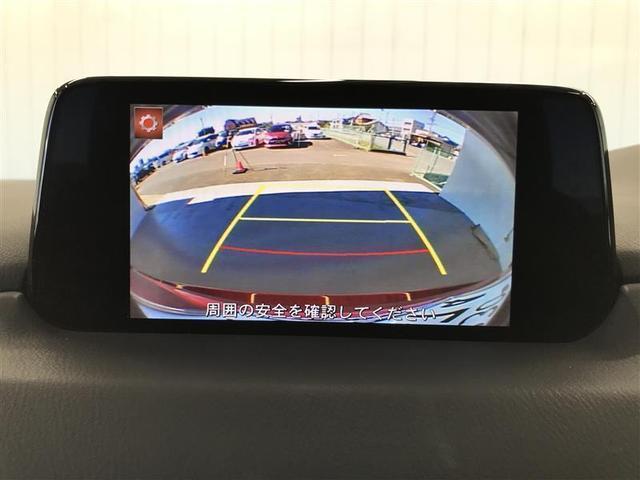 XD Lパッケージ メモリーナビ フルセグ バックカメラ LEDヘッドライト シートヒーター ステアリングヒーター ETC ワンオーナー クルーズコントロール パワーシート付(9枚目)