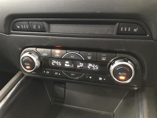 XD Lパッケージ メモリーナビ フルセグ バックカメラ LEDヘッドライト シートヒーター ステアリングヒーター ETC ワンオーナー クルーズコントロール パワーシート付(10枚目)