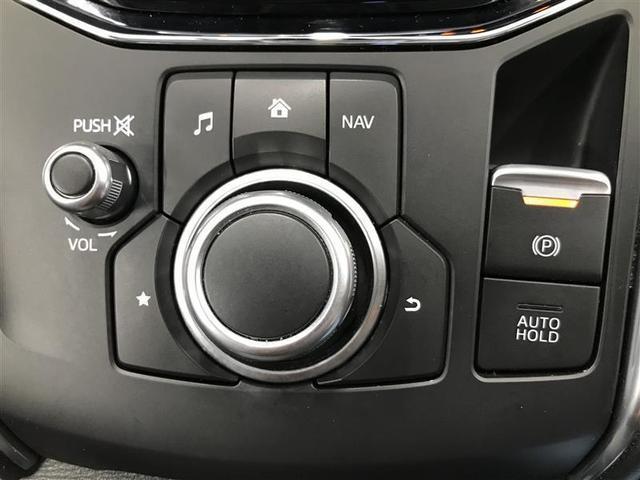 XD Lパッケージ メモリーナビ フルセグ バックカメラ LEDヘッドライト シートヒーター ステアリングヒーター ETC ワンオーナー クルーズコントロール パワーシート付(11枚目)