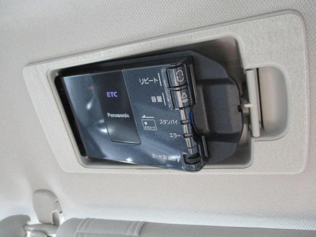 XD Lパッケージ メモリーナビ フルセグ バックカメラ LEDヘッドライト シートヒーター ステアリングヒーター ETC ワンオーナー クルーズコントロール パワーシート付(23枚目)