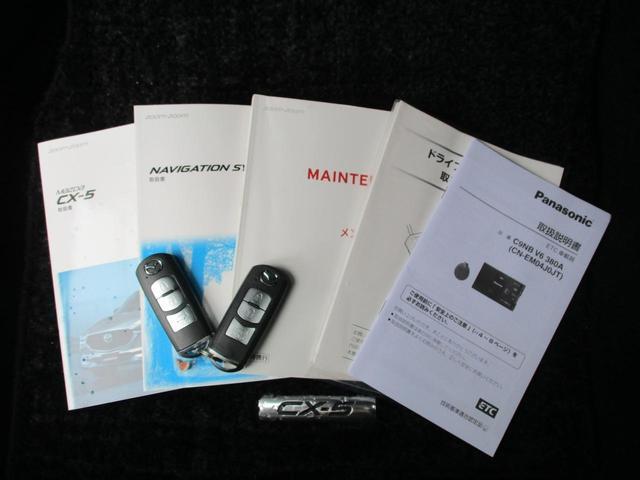 XD Lパッケージ メモリーナビ フルセグ バックカメラ LEDヘッドライト シートヒーター ステアリングヒーター ETC ワンオーナー クルーズコントロール パワーシート付(25枚目)