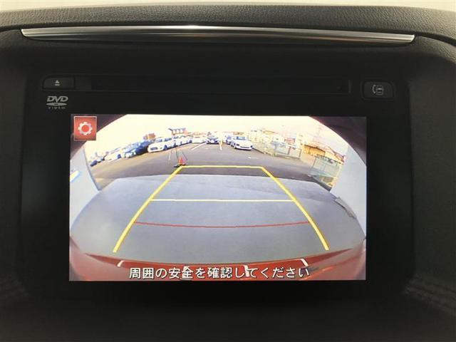 XD メモリーナビ フルセグ バックカメラ LEDヘッドライト ETC スマートキー ワンオーナー 車検整備付き(14枚目)