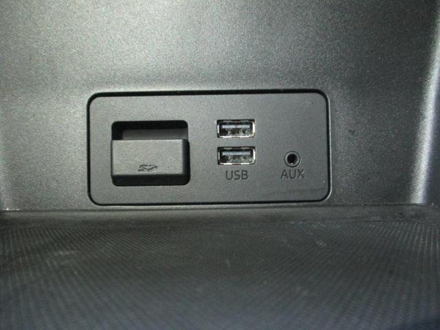 XD メモリーナビ フルセグ バックカメラ LEDヘッドライト ETC スマートキー ワンオーナー 車検整備付き(21枚目)