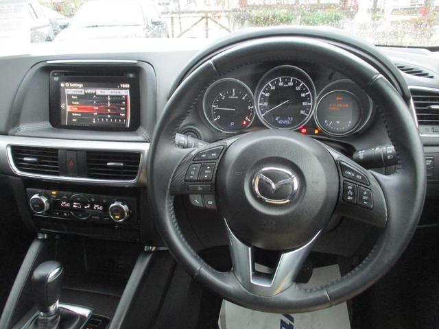 XD メモリーナビ フルセグ バックカメラ LEDヘッドライト ETC スマートキー ワンオーナー 車検整備付き(22枚目)