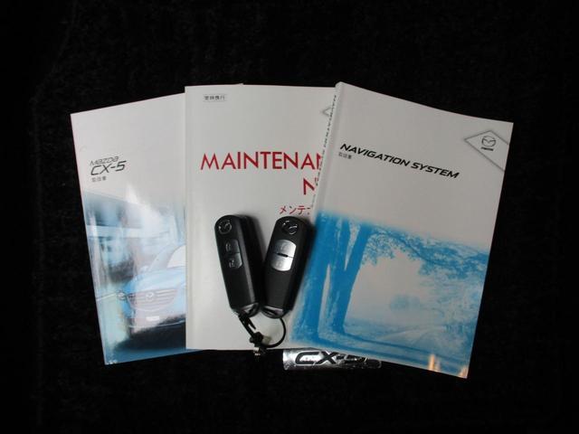 XD メモリーナビ フルセグ バックカメラ LEDヘッドライト ETC スマートキー ワンオーナー 車検整備付き(23枚目)