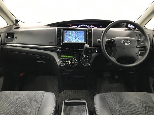 アエラス プレミアムエディション 両側電動スライドドア HDDナビ フルセグ 後席モニター バックカメラ HIDヘッドライト ETC クルーズコントロール(5枚目)
