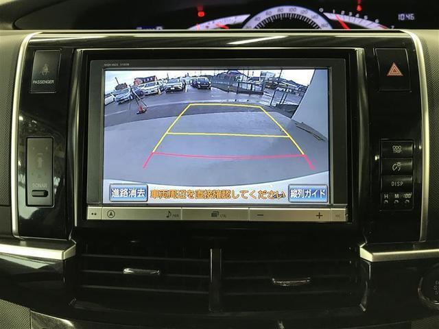 アエラス プレミアムエディション 両側電動スライドドア HDDナビ フルセグ 後席モニター バックカメラ HIDヘッドライト ETC クルーズコントロール(15枚目)