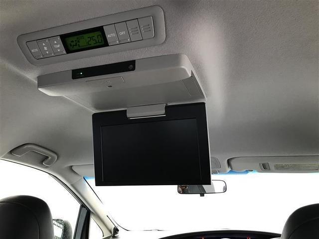 アエラス プレミアムエディション 両側電動スライドドア HDDナビ フルセグ 後席モニター バックカメラ HIDヘッドライト ETC クルーズコントロール(16枚目)