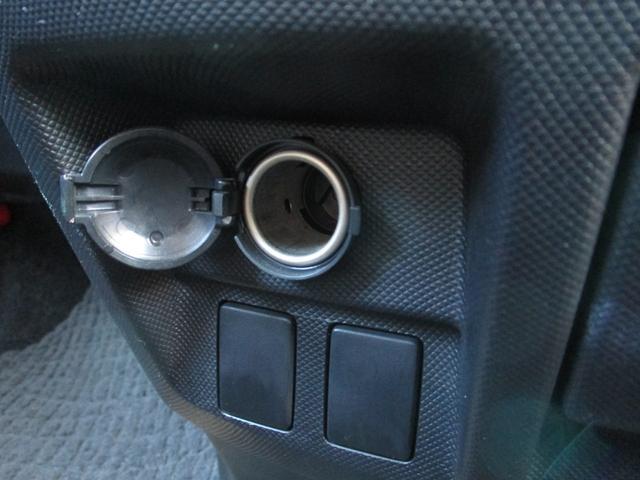 アエラス プレミアムエディション 両側電動スライドドア HDDナビ フルセグ 後席モニター バックカメラ HIDヘッドライト ETC クルーズコントロール(21枚目)