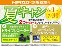 1.5G フルセグ メモリーナビ DVD再生 ミュージックプレイヤー接続可 衝突被害軽減システム ETC アイドリングストップ(2枚目)