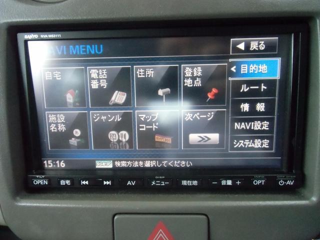 「スズキ」「アルト」「軽自動車」「愛知県」の中古車45