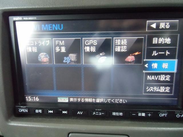「スズキ」「アルト」「軽自動車」「愛知県」の中古車47