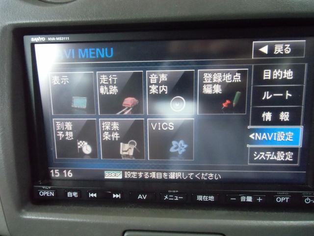 「スズキ」「アルト」「軽自動車」「愛知県」の中古車48