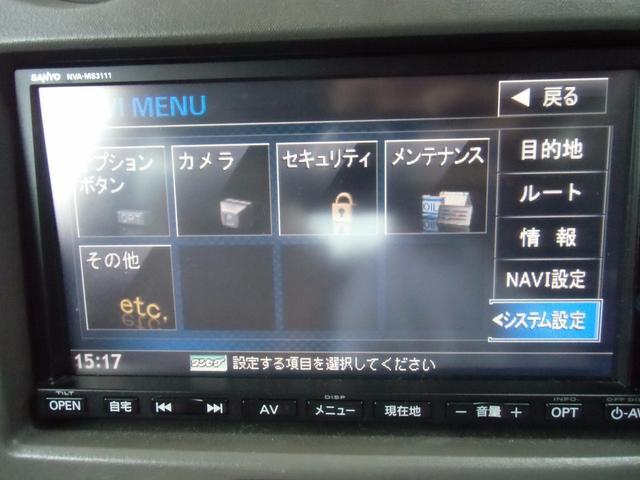 「スズキ」「アルト」「軽自動車」「愛知県」の中古車49