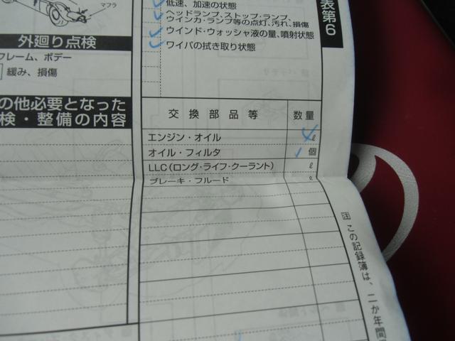 トヨタ ノア Sナビフルセグテレビ ETC 禁煙車