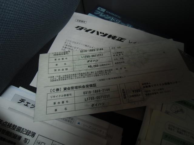 「ダイハツ」「ムーヴ」「コンパクトカー」「愛知県」の中古車63