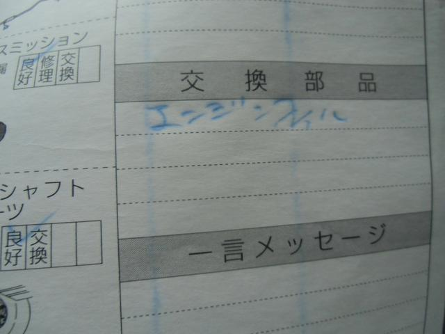 「ダイハツ」「ムーヴ」「コンパクトカー」「愛知県」の中古車67