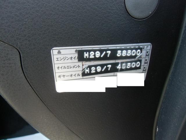 2.4XG ナビフルセグテレビ バックカメラ ブルートゥース(16枚目)