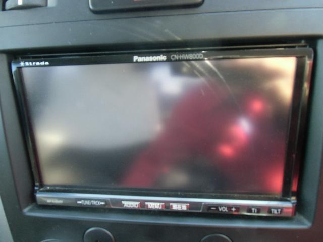 2.4XG ナビフルセグテレビ バックカメラ ブルートゥース(19枚目)