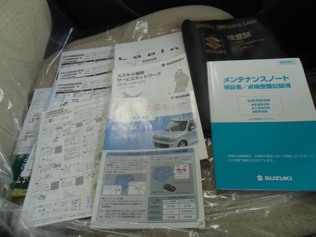 X 禁煙車 プッシュスタート ツートンカラー(9枚目)