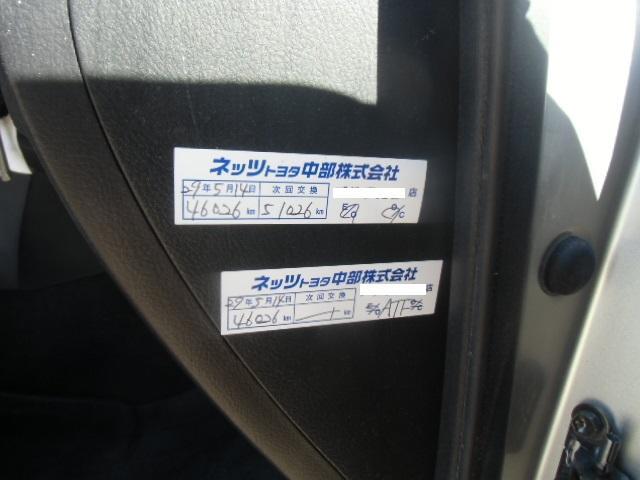 「トヨタ」「アルテッツァ」「セダン」「愛知県」の中古車12