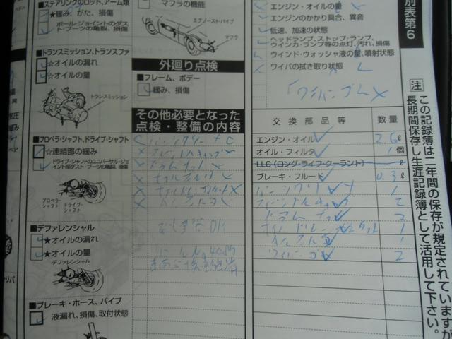 「スズキ」「ハスラー」「コンパクトカー」「愛知県」の中古車43