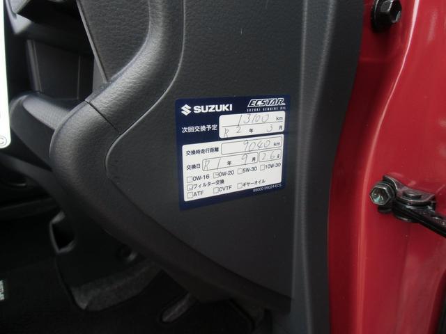 「スズキ」「ハスラー」「コンパクトカー」「愛知県」の中古車70