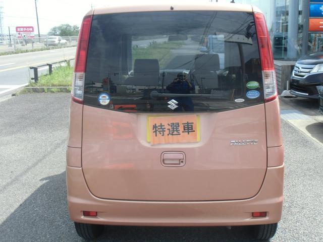 「スズキ」「パレット」「コンパクトカー」「愛知県」の中古車7