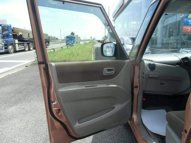 「スズキ」「パレット」「コンパクトカー」「愛知県」の中古車14
