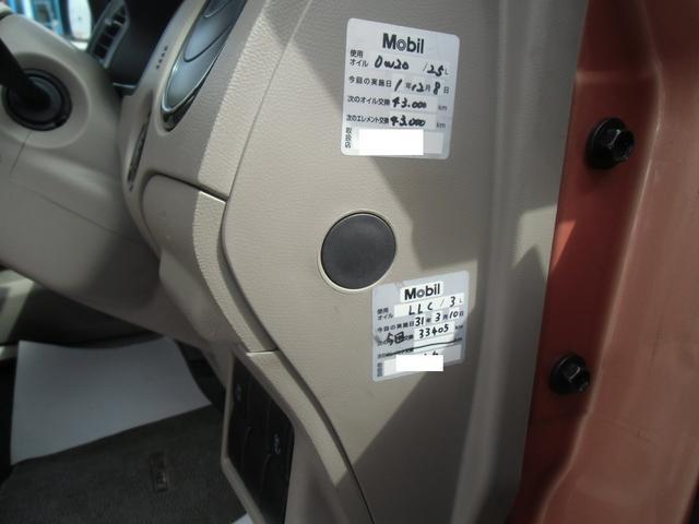 「スズキ」「パレット」「コンパクトカー」「愛知県」の中古車23