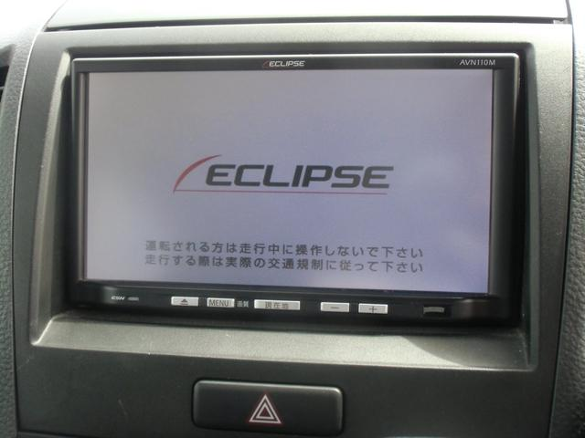 「スズキ」「パレット」「コンパクトカー」「愛知県」の中古車30