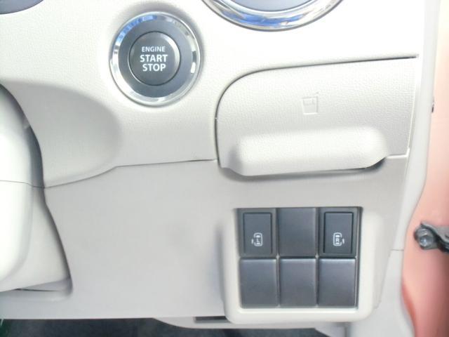 「スズキ」「パレット」「コンパクトカー」「愛知県」の中古車31