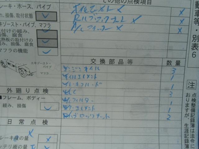 「スズキ」「パレット」「コンパクトカー」「愛知県」の中古車50