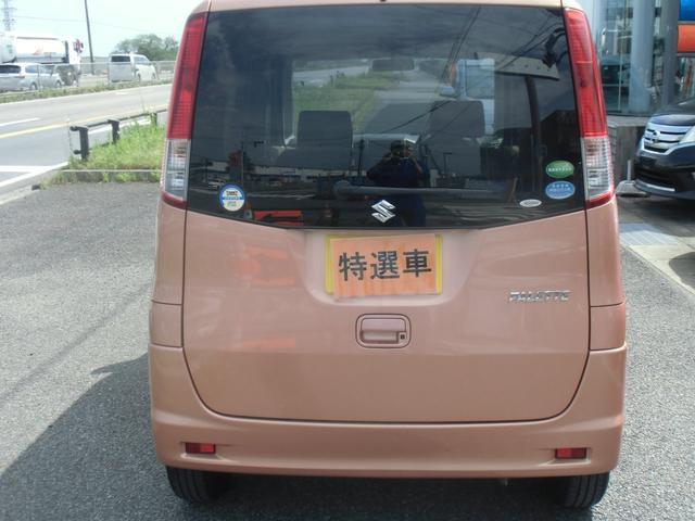 「スズキ」「パレット」「コンパクトカー」「愛知県」の中古車62