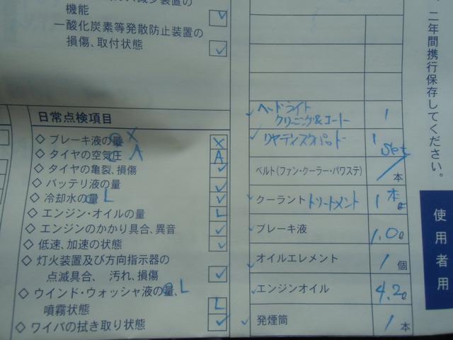 「日産」「セレナ」「ミニバン・ワンボックス」「愛知県」の中古車47