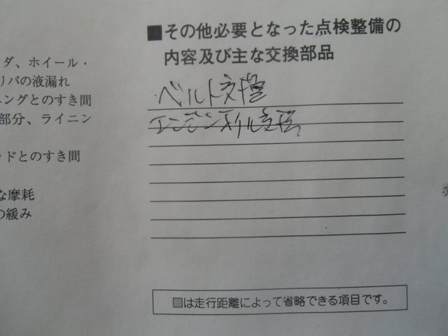 「日産」「セレナ」「ミニバン・ワンボックス」「愛知県」の中古車48