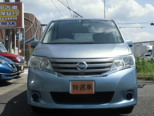 「日産」「セレナ」「ミニバン・ワンボックス」「愛知県」の中古車53