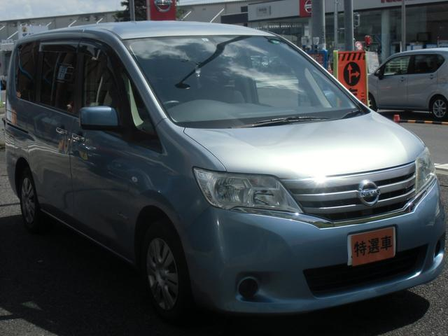 「日産」「セレナ」「ミニバン・ワンボックス」「愛知県」の中古車55
